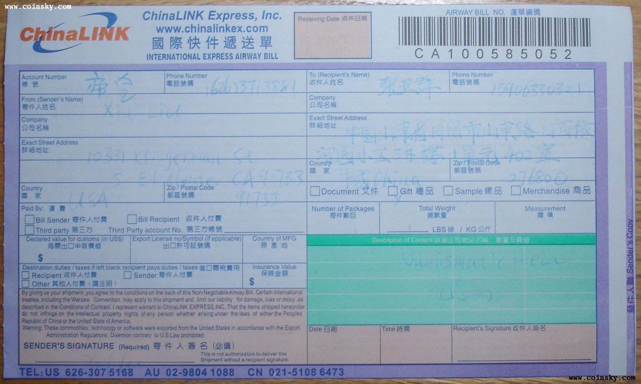 请问被告:你的国际快递单上看不清发货日期啊