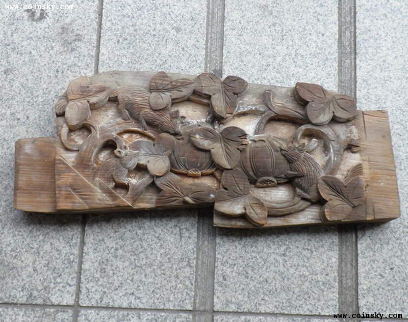 有三头老鼠2个南瓜的木雕板一块