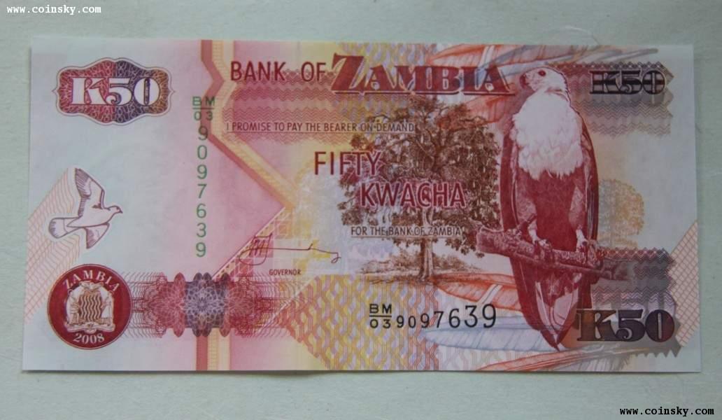 赞比亚50克瓦查纸币