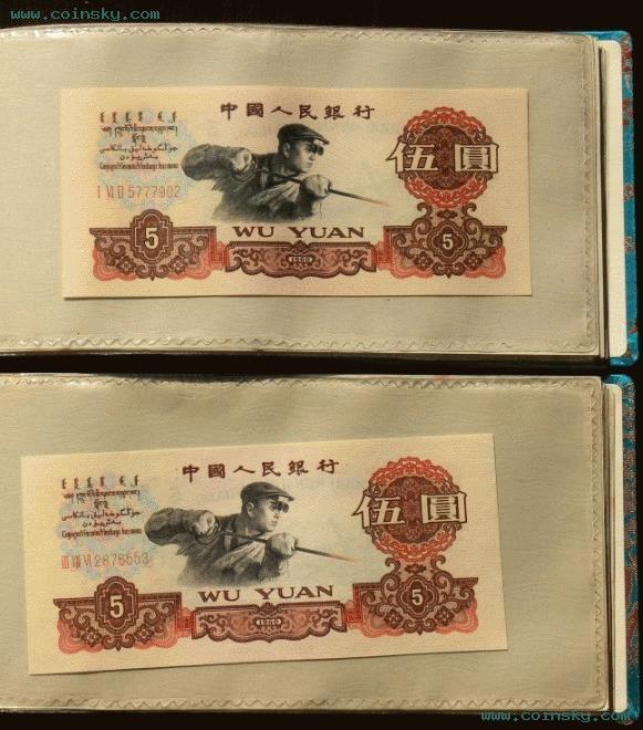 中国钱币一尘网_