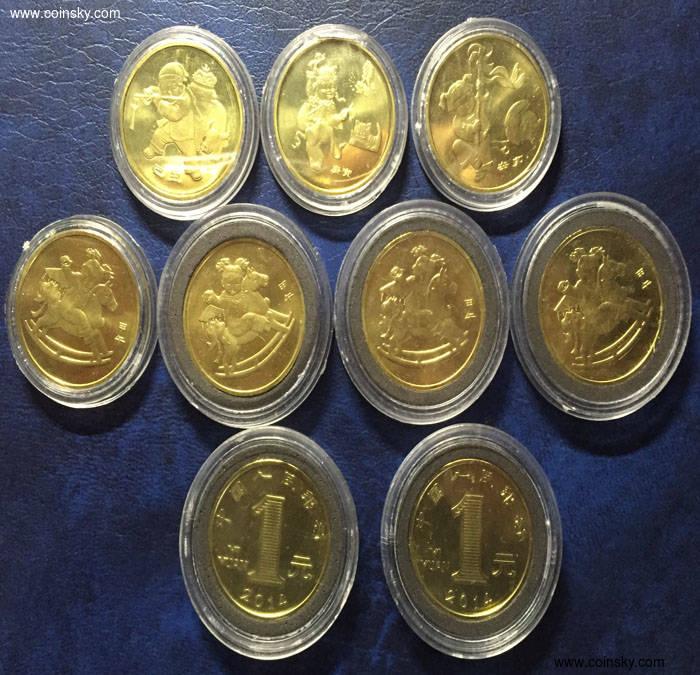 第一轮生肖纪念币9枚天津观赏鲨鱼哪里卖图片