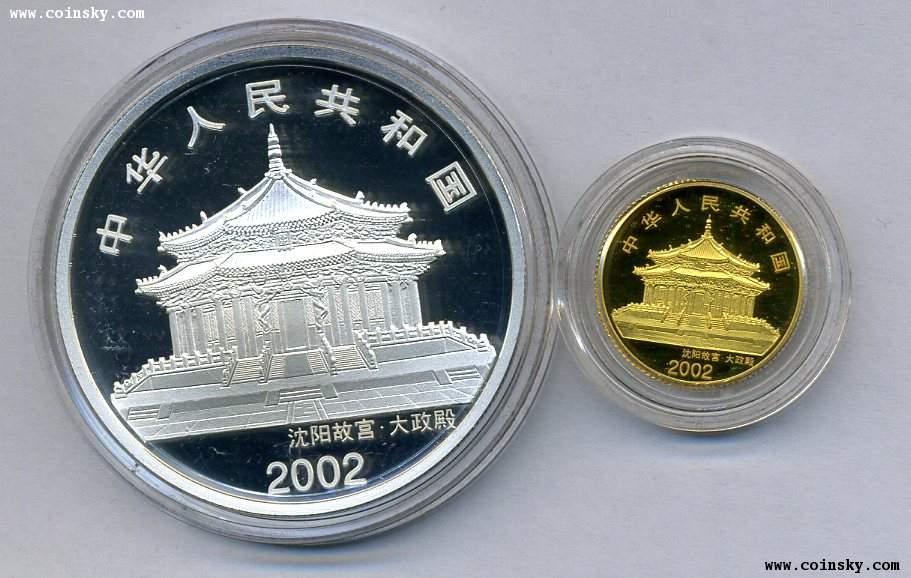 2002年马年生肖1盎司彩色纪念银币 10盎司彩色纪