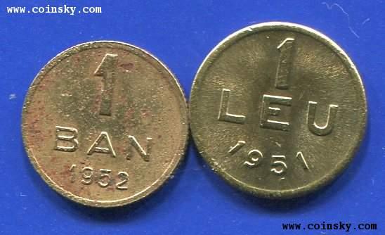 罗马尼亚时间_价格 人气/回复 上柜时间 罗马尼亚2枚 30.