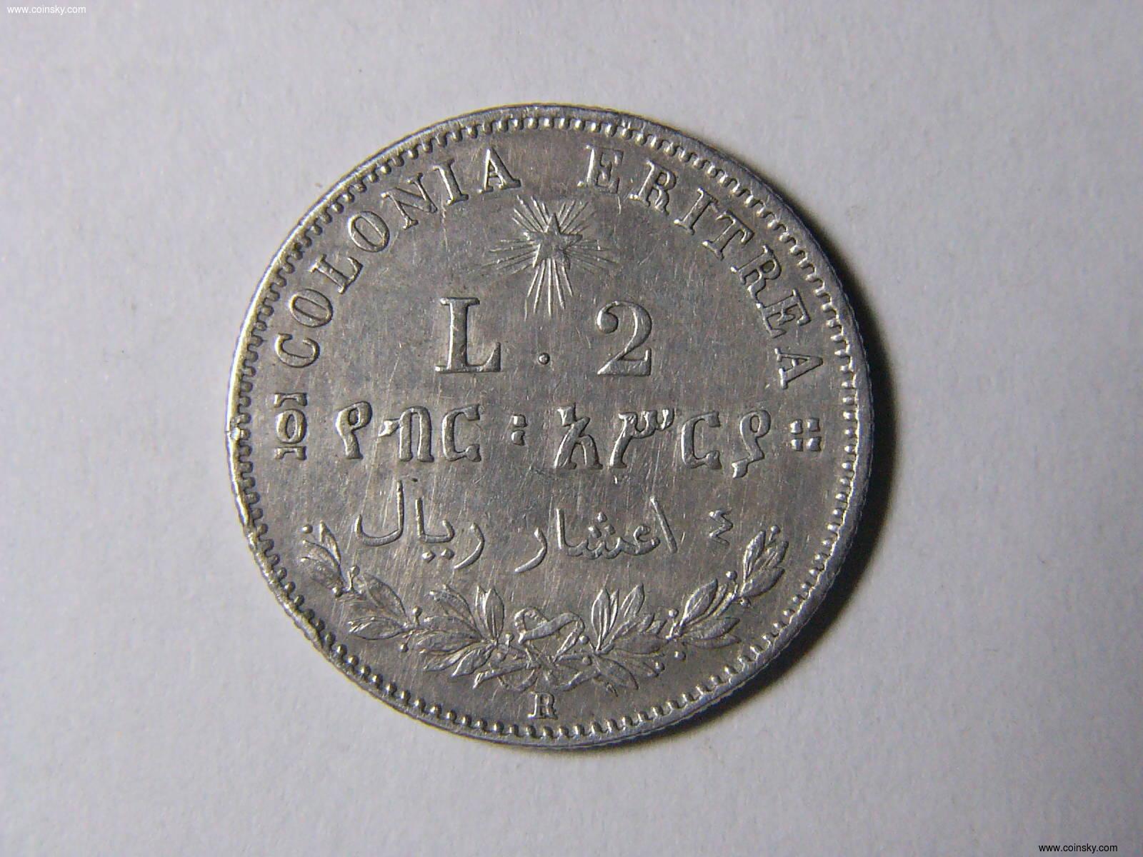 意属厄立特尼亚2里拉