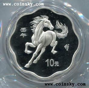 涌在线 查看 2002年壬午马年生肖1盎司梅花形银币 详细资料