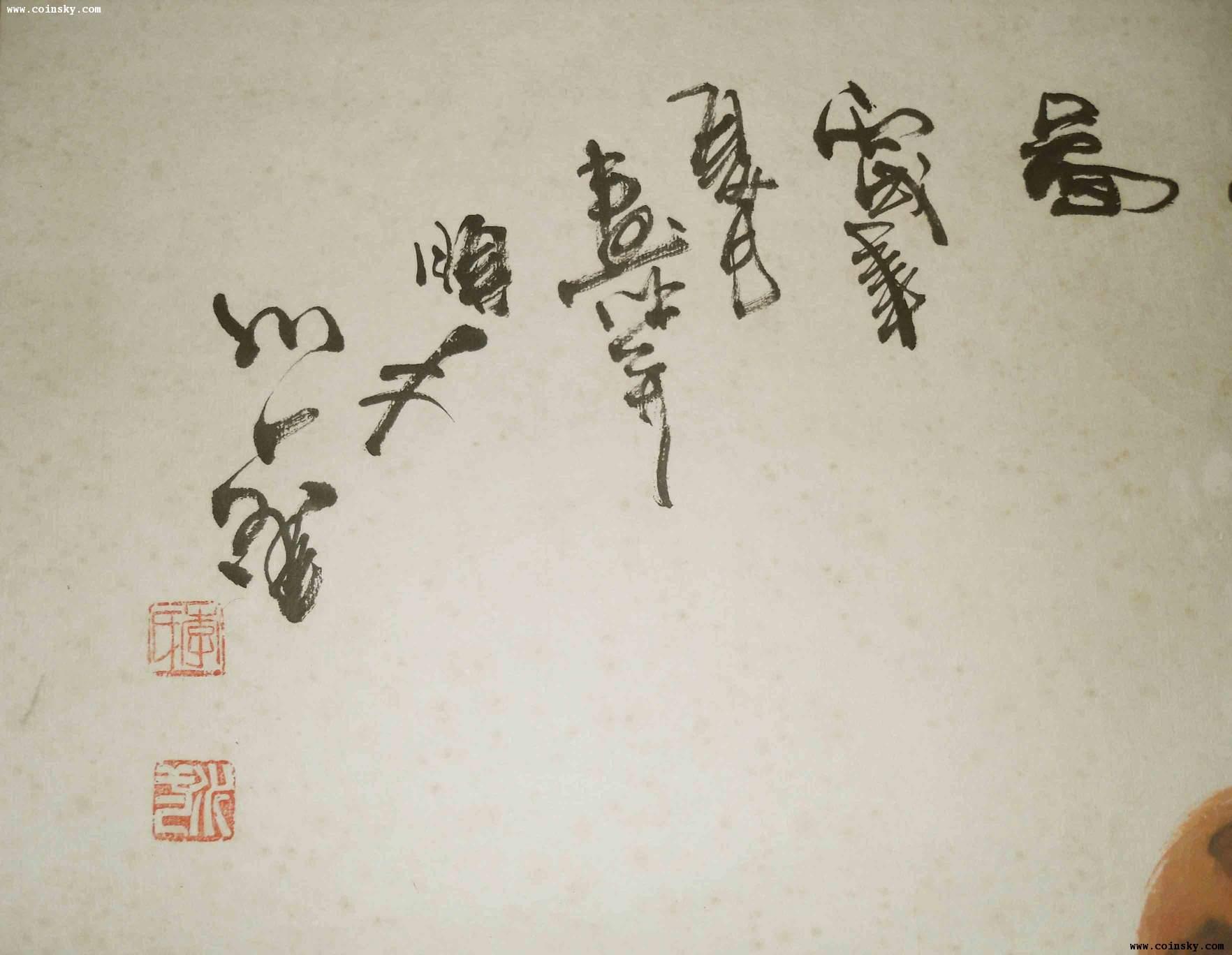 [已售] 出色的实力画家,书法家李水一《葫芦引福图》图片