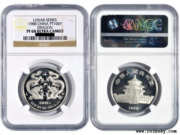 帖子主题: 556 1988年1盎司中国生肖—铂金龙[双龙戏珠图],面值100元