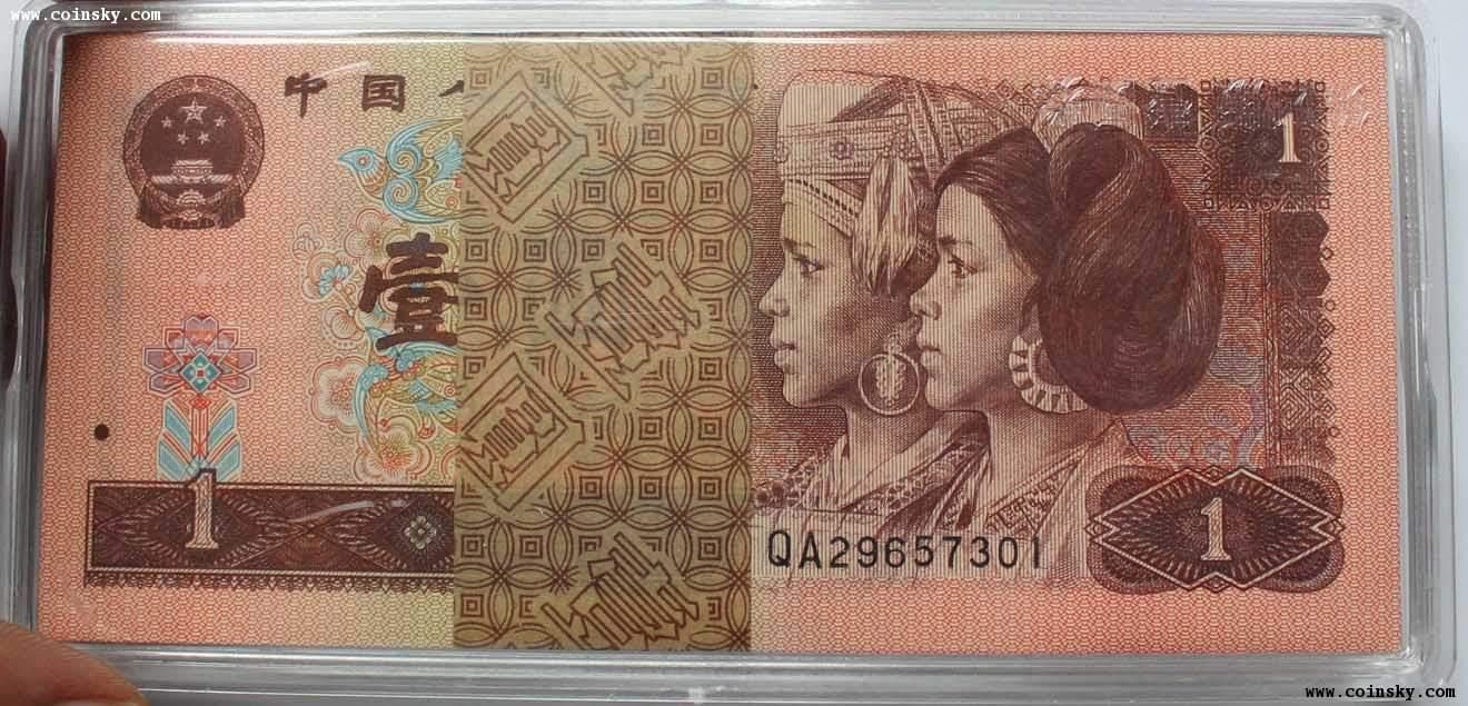 1�-̹il�\9.$zfbY��x�p_钱 钱币 纸币 1320_635