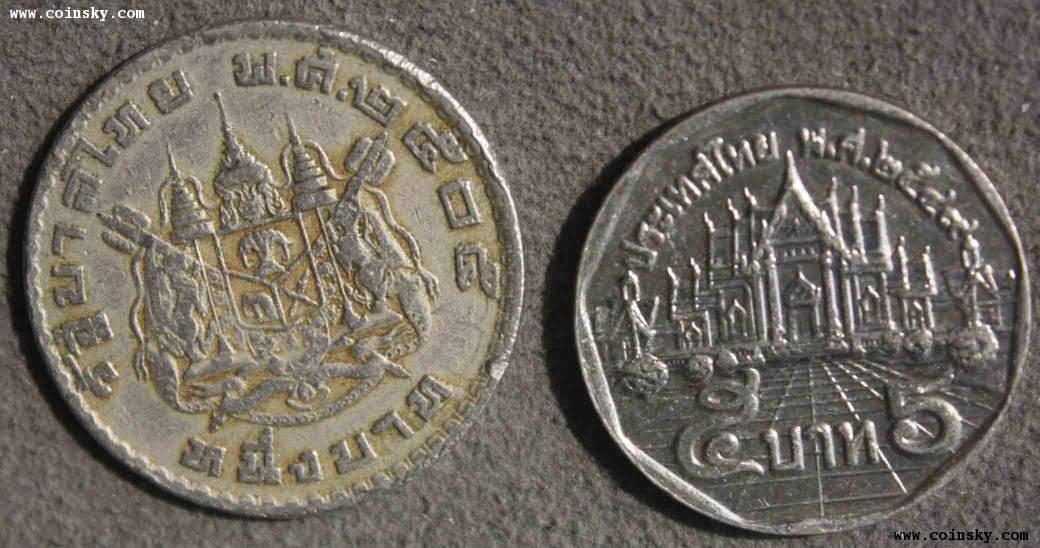 币天堂--钱币商城--阿里山钱币店--查看泰国币2