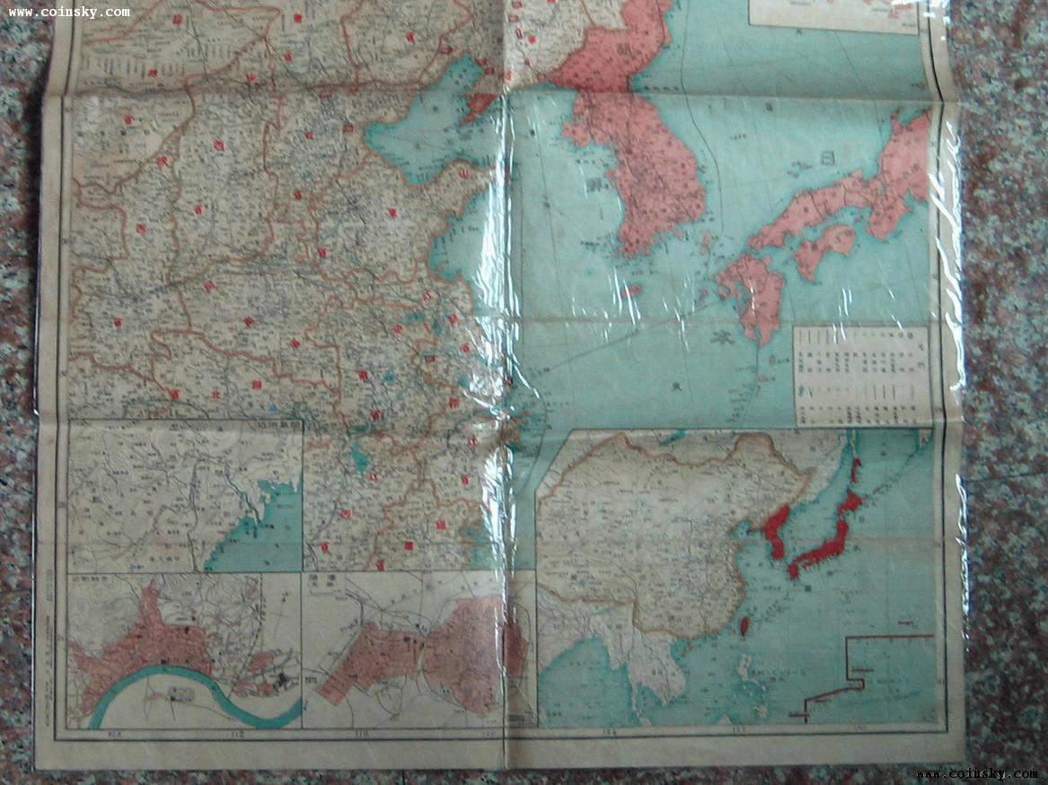 侵略中国时地图)