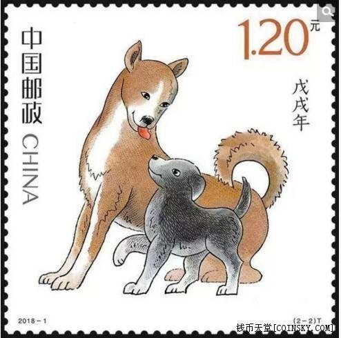 """帖子主题: """"神狗""""出没 狗年邮票设计大师们带着作品来了!"""