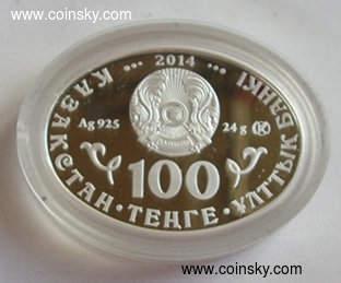 钱币天堂--钱币商城--经纬世界钱币--查看哈萨克