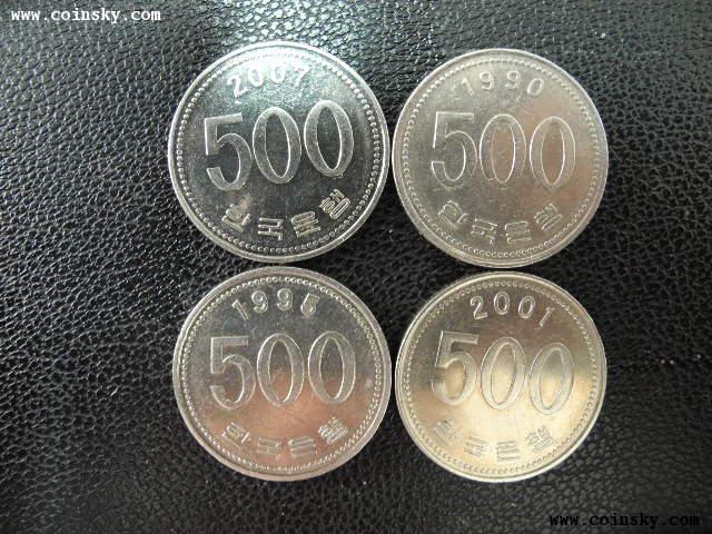 币商城--满蒙泉庄中外钱币--查看韩国500韩元(