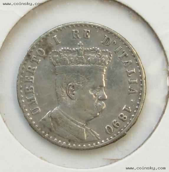 厄立特尼亚1890年50分