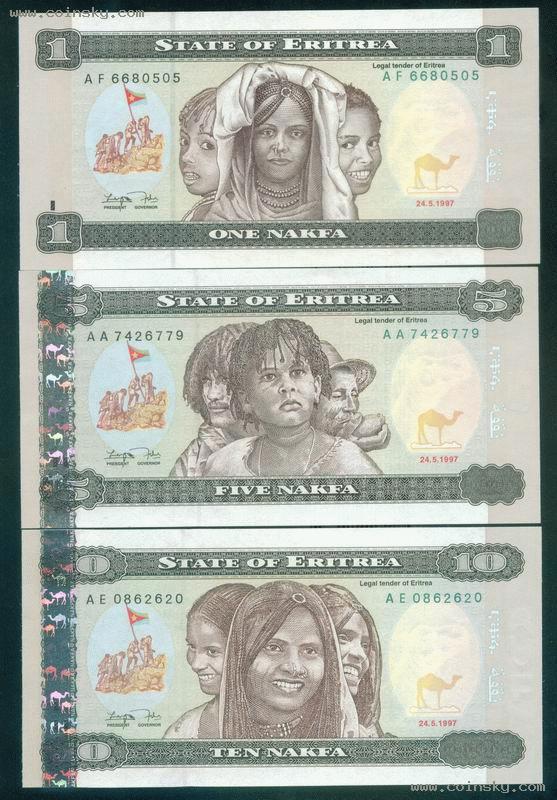 全新~厄立特尼亚1997年 6张 纸币