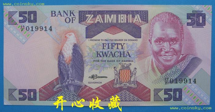 堂--钱币商城--★开心收藏★--查看全新赞比亚纸