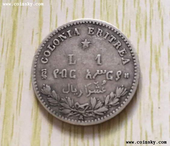 [已售] 意属厄立特尼亚1890年1里拉