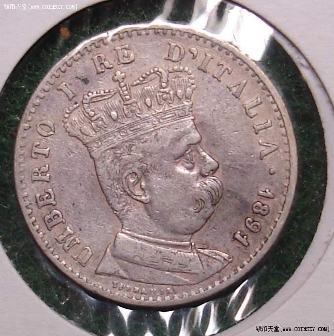 意属厄立特尼亚1里拉