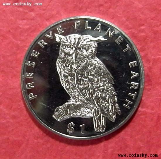 厄立特尼亚-1995年动物-猫头鹰克朗纪念币