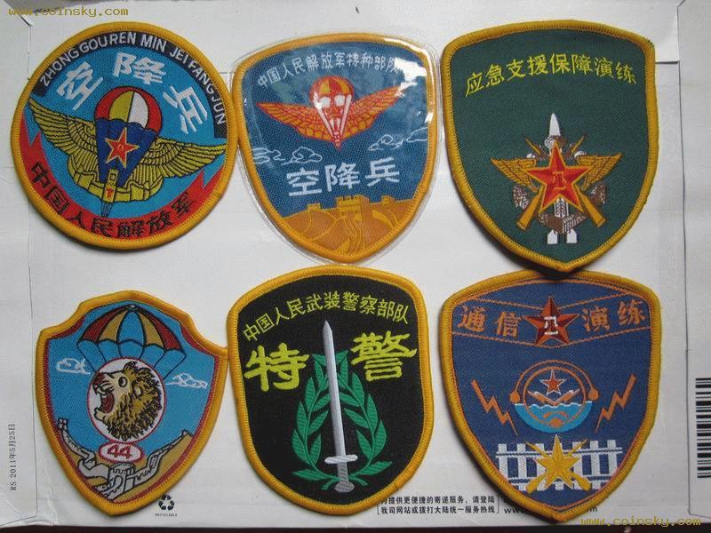 中国解放军臂章图片大全 查看源网页
