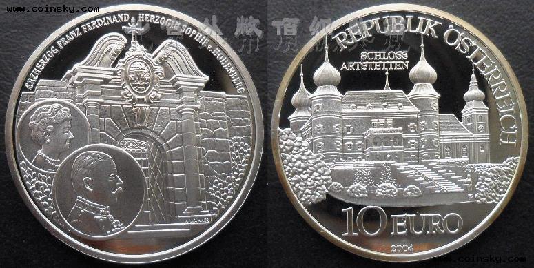 奥地利2004年阿尔斯黛滕城堡10欧元精制纪念银币图片