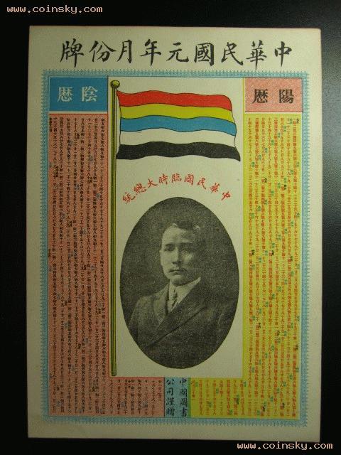 我大中华国第一面国旗 动漫吧 百度贴吧-001第一会所皇冠原创 性第一