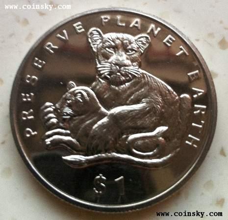 全新厄立特尼亚95年1元纪念-子母狮