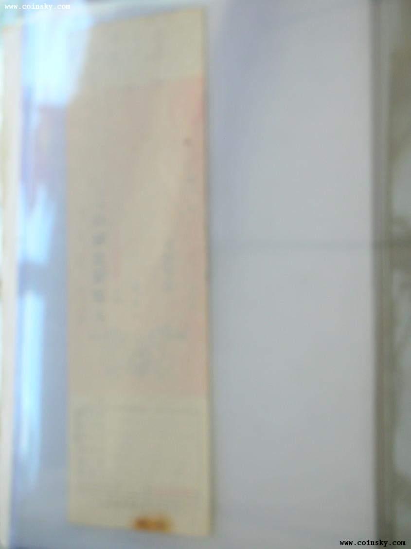 空白中国通商银行支票
