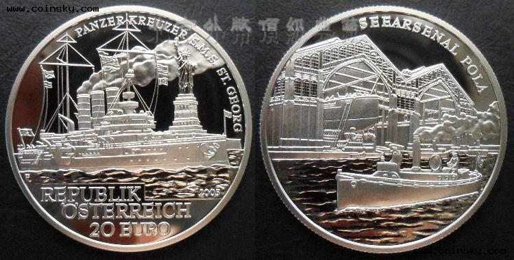 奥地利2005年圣乔治号战列舰20欧元精制纪念银币图片