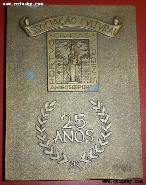 葡萄牙长方形塔大铜章