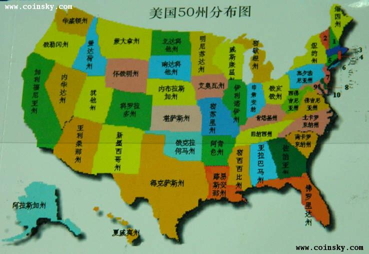 美国50州镀金州币 带册