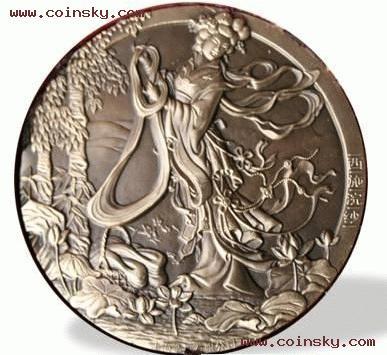 钱币天堂 钱币商城 紫薇钱币