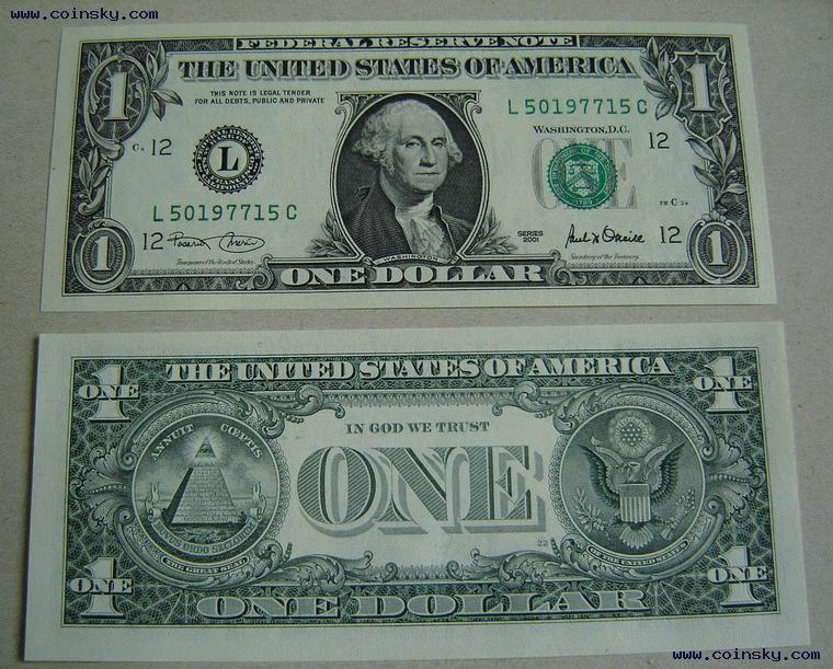 钱币天堂 钱币商城 经典钱币