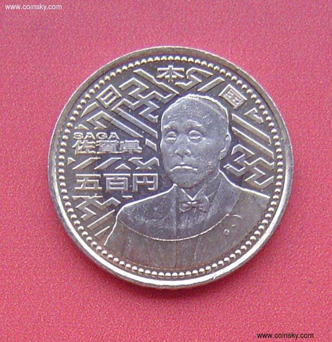 币天堂--钱币商城--双色花园--查看拍卖-日本20