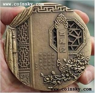 烧的铜纸钱剪法图解