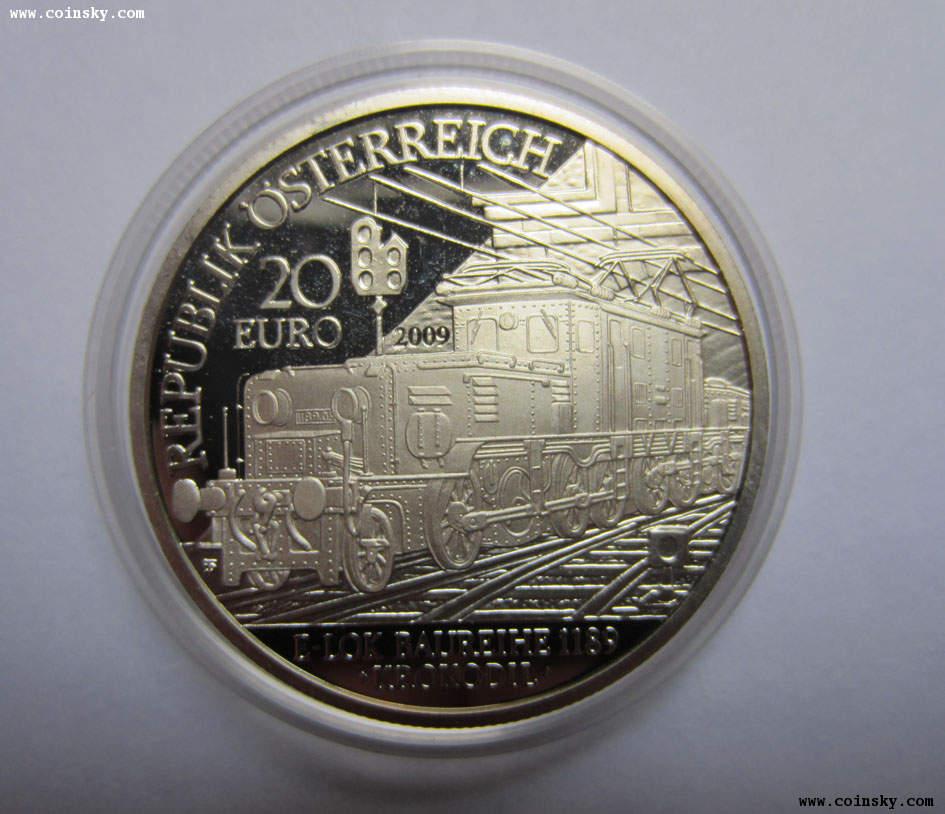 [已售] 获奖币 2009年 奥地利电气铁路20欧元纪念银币图片