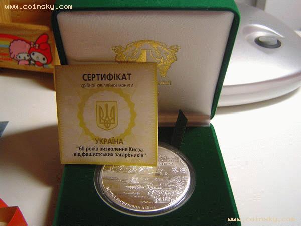 二戰基輔會戰_基輔餐廳_基輔會戰電影