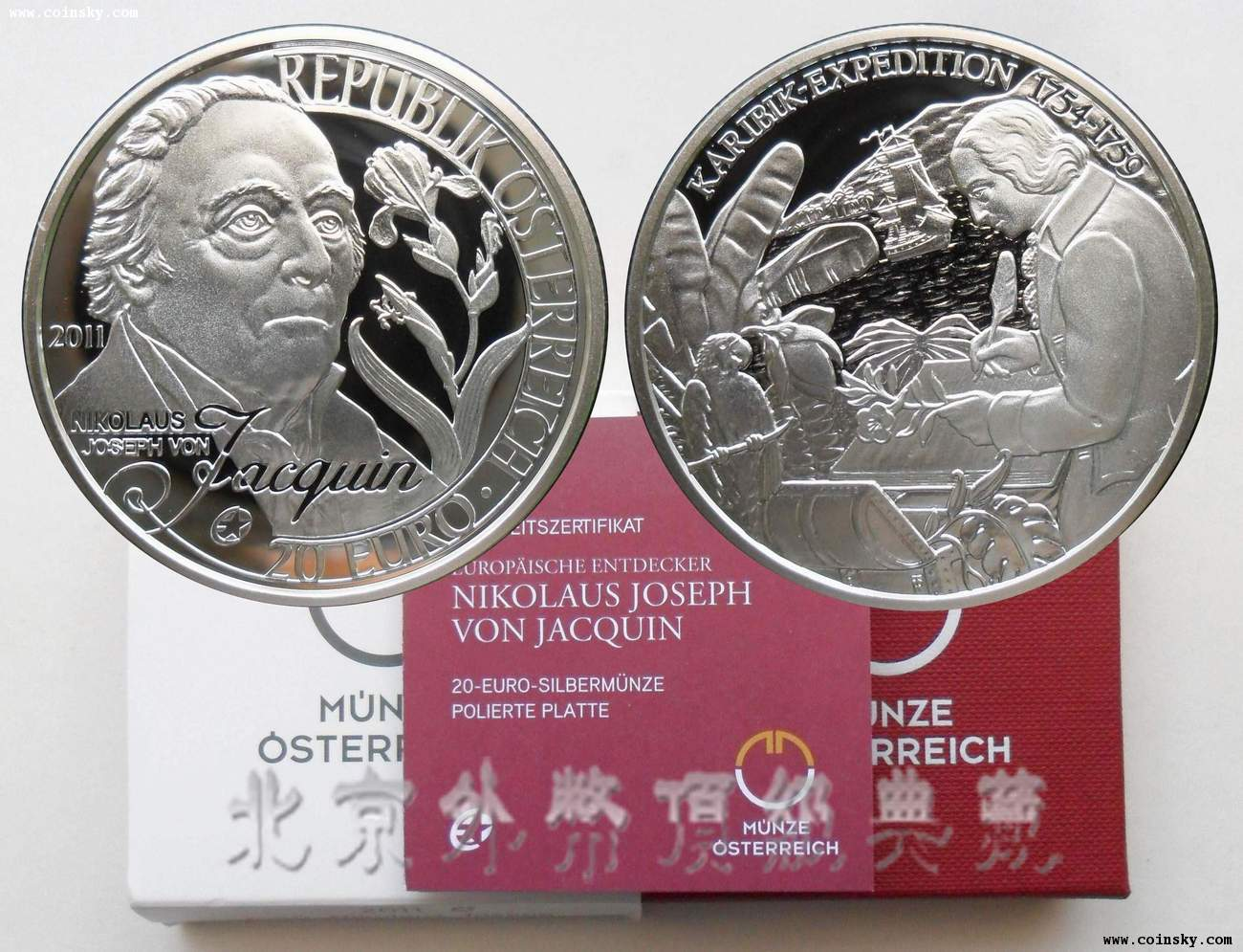 [已售] 奥地利2011年科学家雅克恩20欧元精制纪念银币图片
